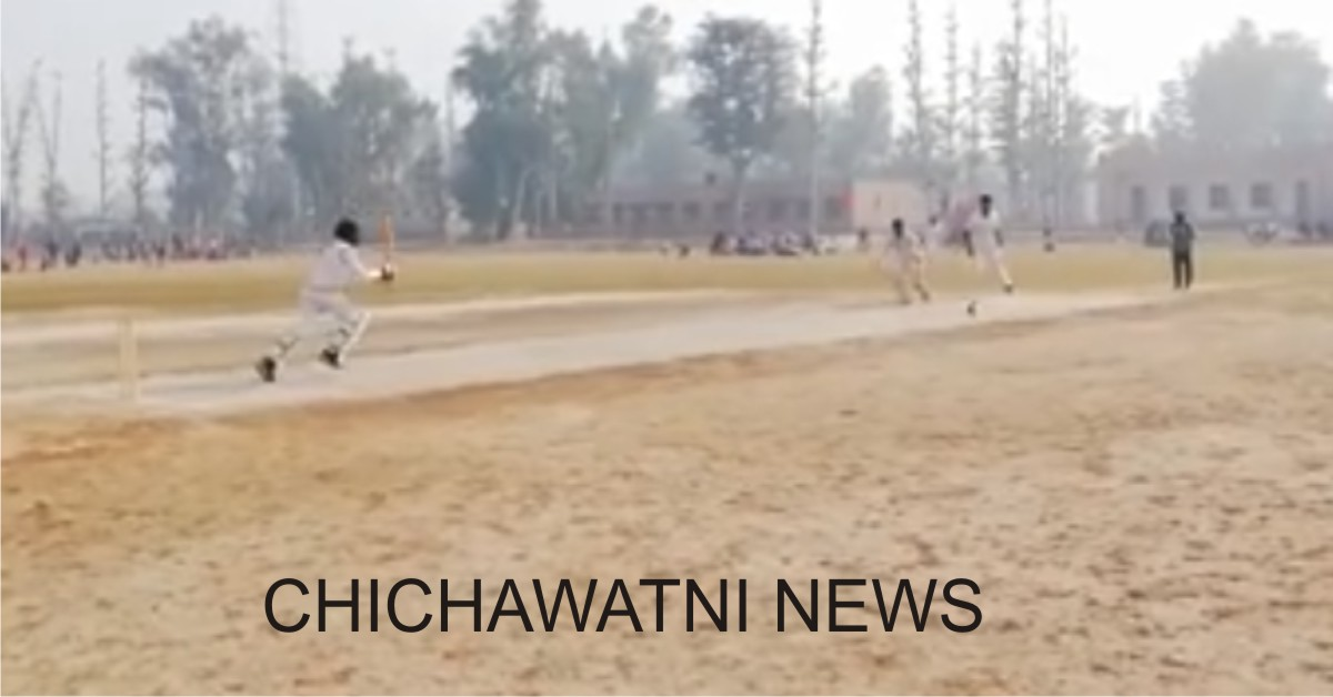 govt degree college chichawatni